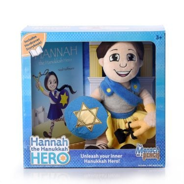 Hannah the Hanukkah Hero by Mensch on a Bench