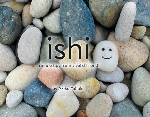 ISHI by Akiko Yabuki