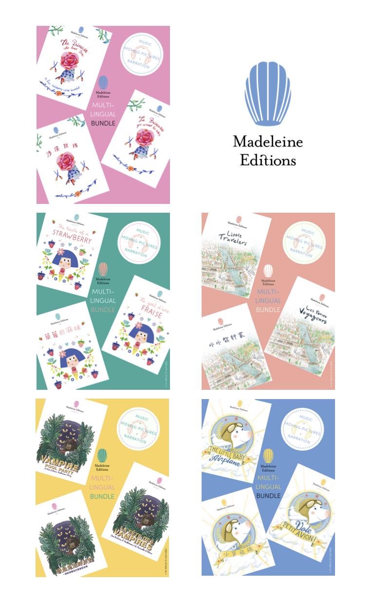 Madeleine Editions Presents