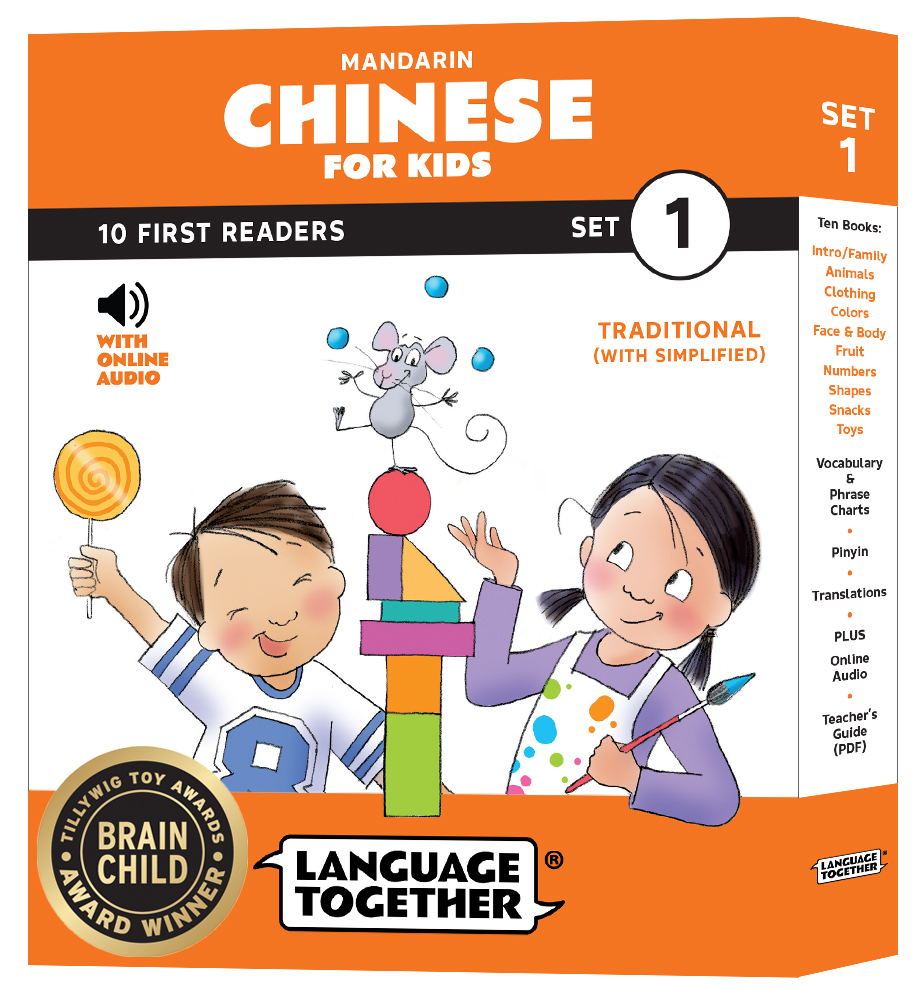 Language Together Chinese for Kids Set 1 (Traditional Chinese Edition)