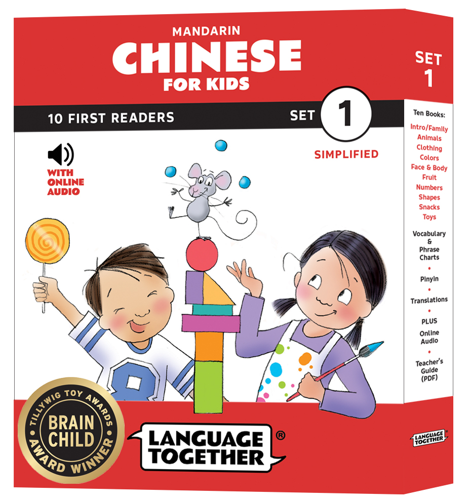 Language Together Mandarin Chinese for Kids (Simplified Edition)